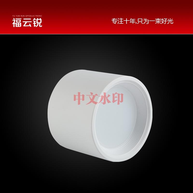 圆形LED明装筒灯