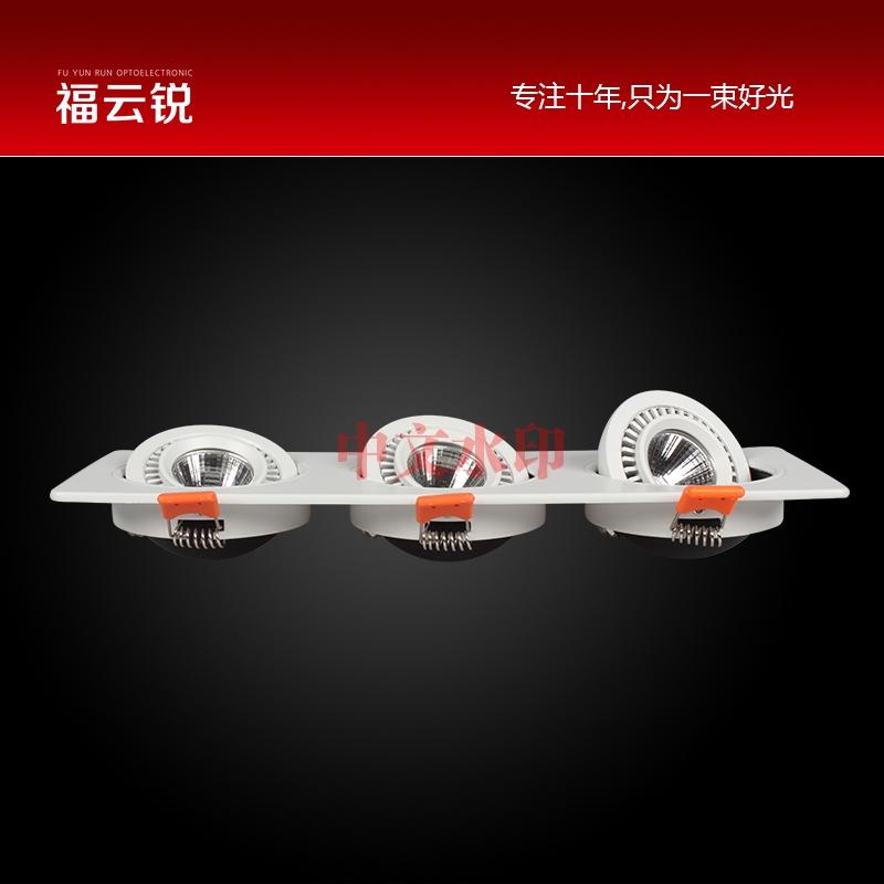 三头LED方形射灯
