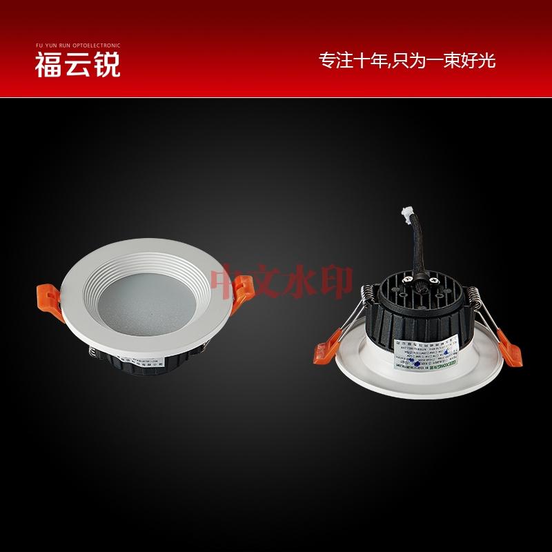 LED天花板筒灯