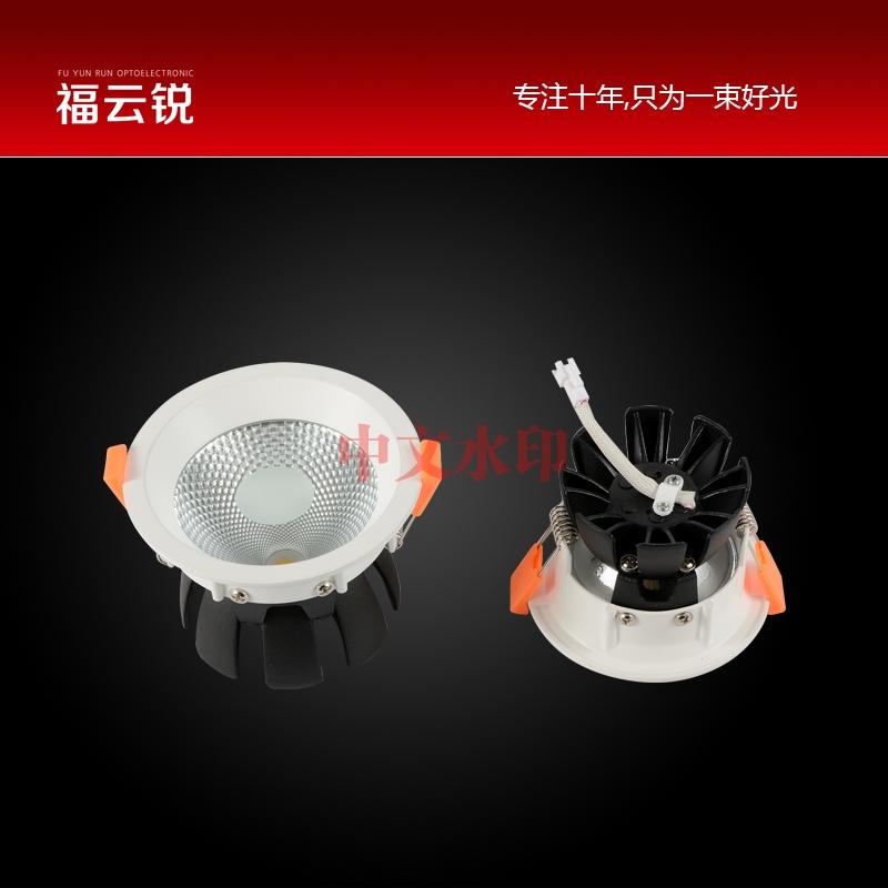 LED调光筒灯