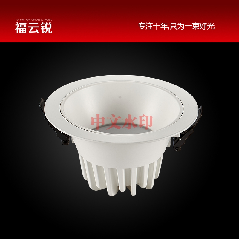 圆形防眩光LED筒灯