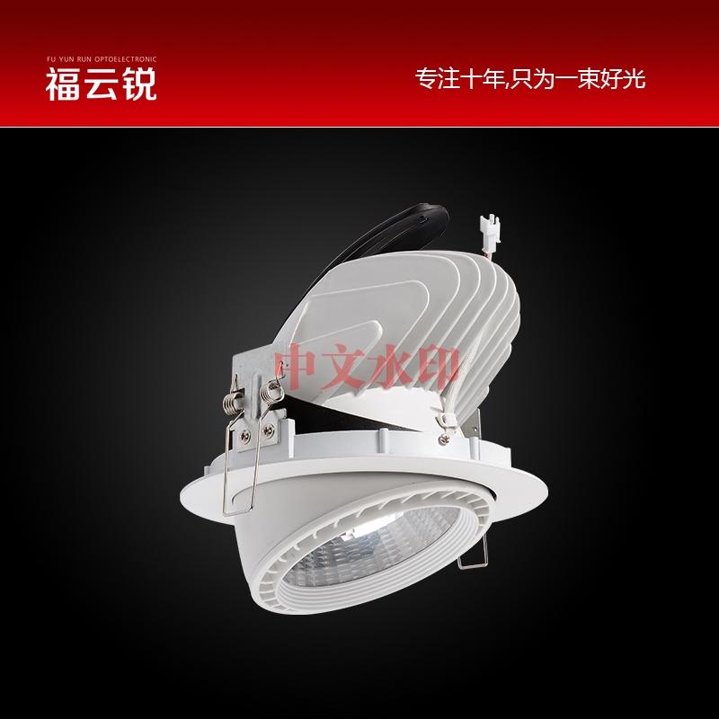 LED调光象鼻灯