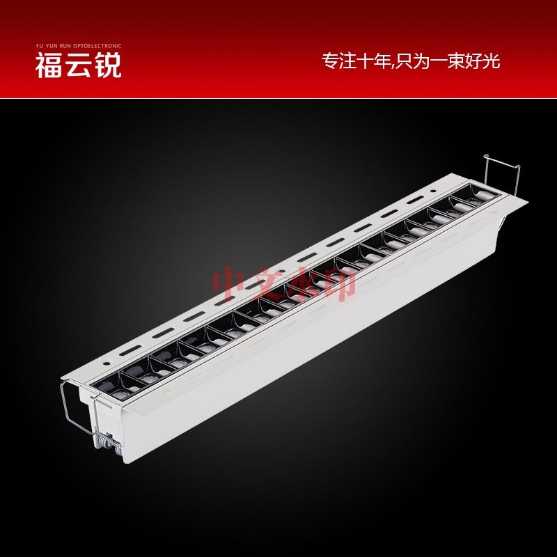 长条LED线条射灯