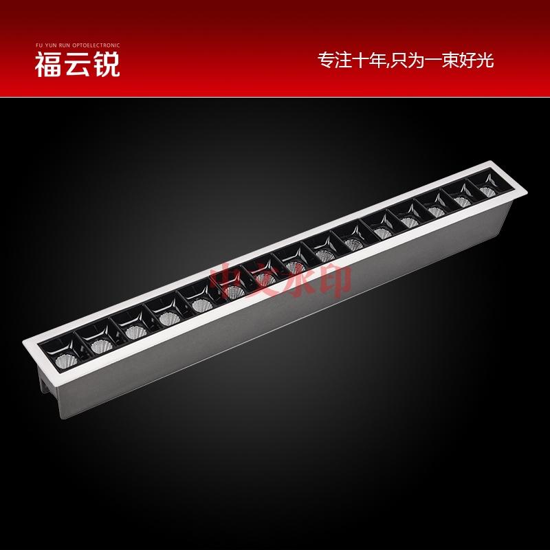调光LED线条射灯