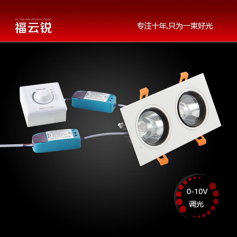 双头可控硅LED调光射灯