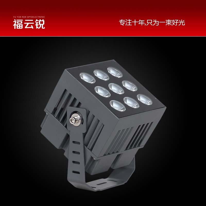 LED方形投光灯