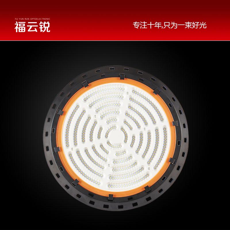 200W  LED工矿灯