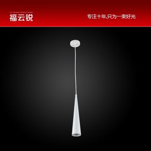 LED吊线射灯