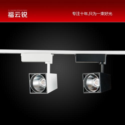 调光LED轨道灯