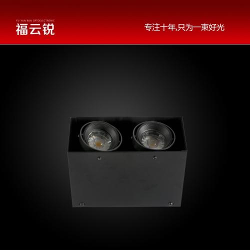 方形LED双头明装筒灯