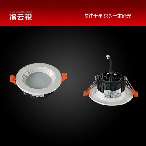 调光LED筒灯