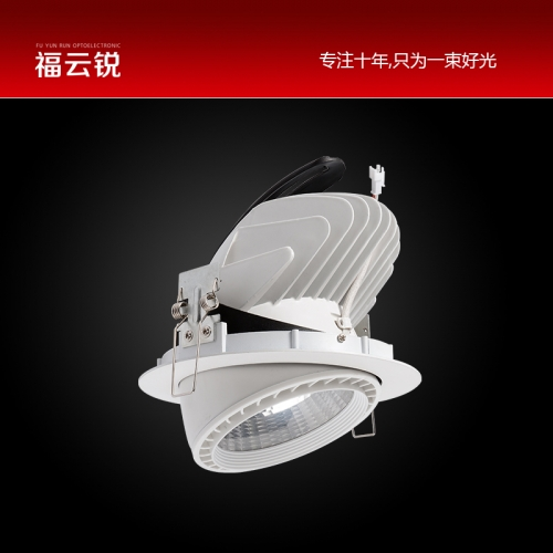 LED象鼻射灯