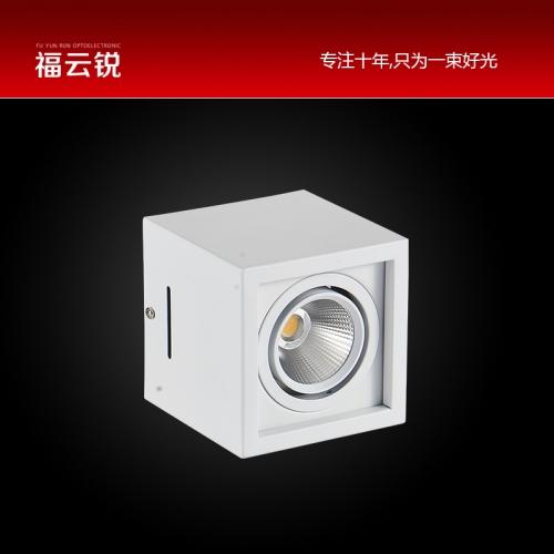 LED调光明装射灯