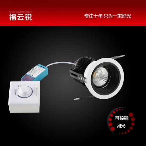 可控硅调光LED筒灯