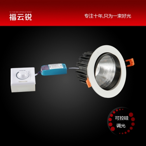 可控硅调光天花射灯