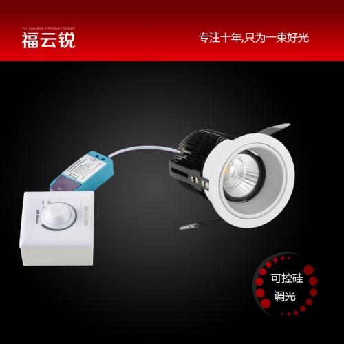 可控硅调光LED射灯