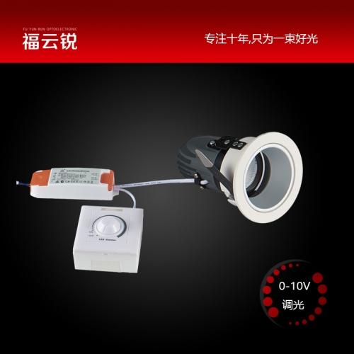 0-10V调光LED筒灯