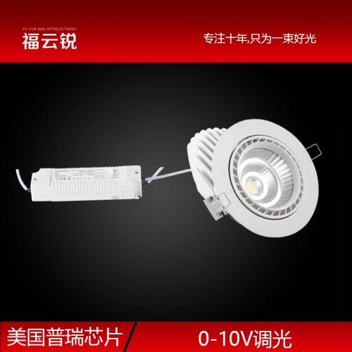 0-10V调光象鼻灯